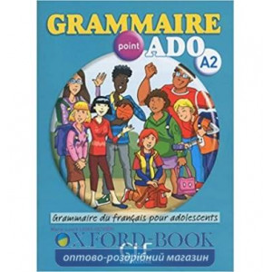 Граматика Grammaire Point Ado A2 Livre + CD audio ISBN 9782090380040
