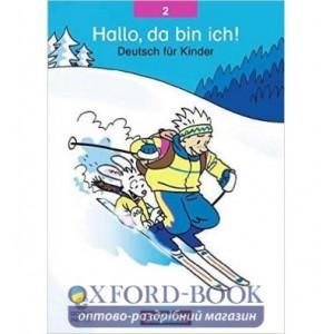 Підручник Hallo,da bin ich! 2 Schulerbuch Schneider, G ISBN 9783464208571