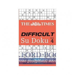 Книга The Times Difficult Su Doku. Book4 Puzzler Media ISBN 9780007364510