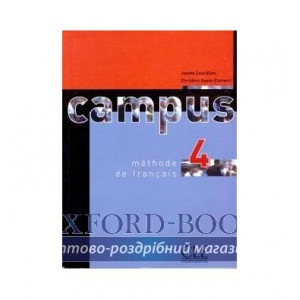 Книга Campus 4 Аудіо СД Courtillon, J ISBN 9786175980064