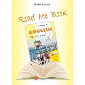 Англійська мова Карпюк 9 клас Книга для читання Read me book Карпюк Оксана