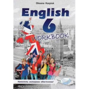 Англійська мова Карпюк 6 клас Робочий зошит О.Карпюк