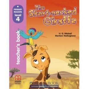 Книга для вчителя PR4 Short-necked Giraffe teachers book Mitchell, H ISBN 9789605736989