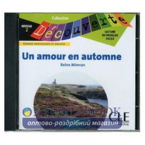Decouverte 2 Un amour en automne CD audio ISBN 9782090326307
