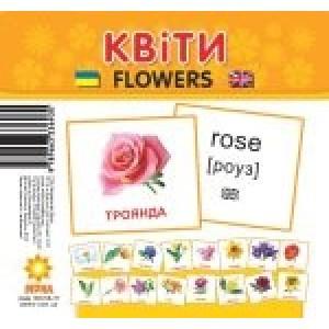 Міні-картки Квіти