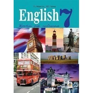 Англійська мова Третій рік навчання підручник для 7 класу загальноосвітніх навчальних закладів
