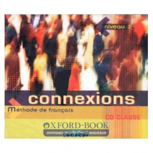 Connexions 3 CD audio ISBN 9782278056262