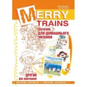 Merry Trains Посібник для домашнього читання Другий рік навчання Оксана Евчук, Ирина Доценко