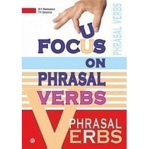 Focus on Phrasal Verbs Вивчаємо фразові дієслова