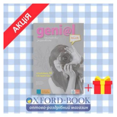 Робочий зошит geni@l klick A1 Arbeitsbuch + CD ISBN 9783126062817 купить оптом в Украине