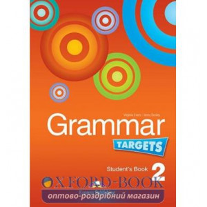 Підручник Grammar Targets 2 Students Book ISBN 9781949748742