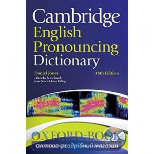 Cambridge English Pronouncing Dictionary 18th Edition with CD-ROM ISBN 9780521152556
