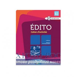 Книга Edito B2 3e Edition Cahier dexercices + CD ISBN 9782278081127