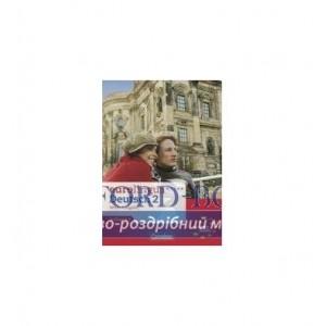 Книга Eurolingua 2 Teil 1 (1-8) Kursbuch und Arbeitsbuch A2.1 Spahl, T. ISBN 9783464213902