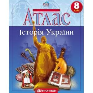 Атлас Історія України для 8 класу Картографія