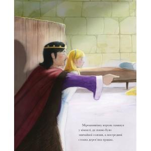 Класичні історії. Румпельштільцхен і мельниківна За мотивами казки братів Грімм