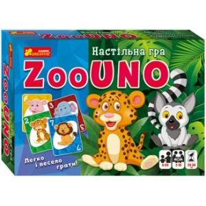 Настільна гра Зооуно