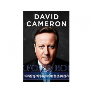 Книга For the Record Cameron, D. ISBN 9780008239282