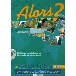 Книга Alors? A1 Livre eleve + CD audio ISBN 9782278061198