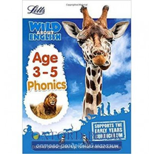Книга Letts Wild About English: Phonics Age 3-5 ISBN 9781844198788