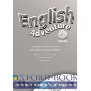 Книга English Adventure St. A Poster ISBN 9780582791442