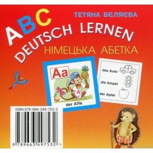 Німецька абетка 1 клас