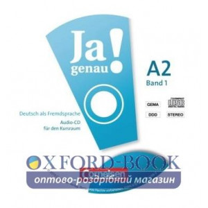 Ja genau! A2/1 CD ISBN 9783060241682