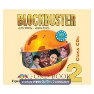 Blockbuster 2 CD4 ISBN 9781845583071