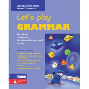 Английский язык Let's Play Grammar Сциборовская Б., Заранская И.