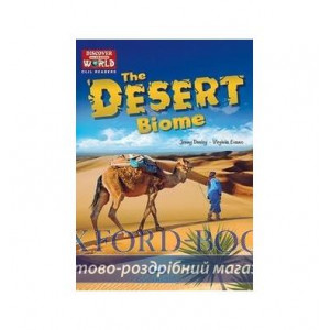 Книга the desert biome level 3 ISBN 9781471570636
