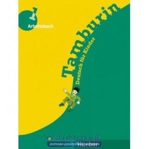 Робочий зошит Tamburin 1 Arbeitsbuch ISBN 9783190115778