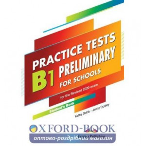 Підручник practice tests b1 preliminary for schools ss with digibooks app ISBN 9781471586897