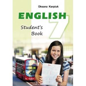 Англійська мова Карпюк 7 клас підручник Нова програма Карпюк О.Д.