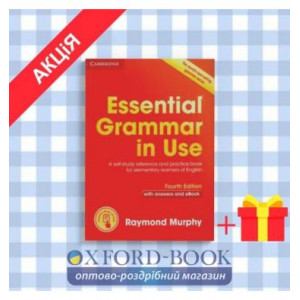 Книга essential grammar in use (fourth edition) elementary with answers and interactive ebook ISBN 9781107480537