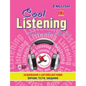 Сool listeningIntermediate level Аудіювання з англійскої мови Острицька, Сапронова