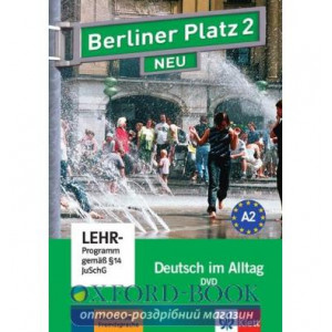 Berliner Platz 2 NEU DVD ISBN 9783126060448