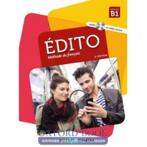 Книга Edito B1 Livre eleve + DVD-Rom (audio et video) Edition 2018 ISBN 9782278087730