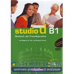 Studio d B1 Video-DVD mit Ubungsbooklet Funk, H ISBN 9783464208175