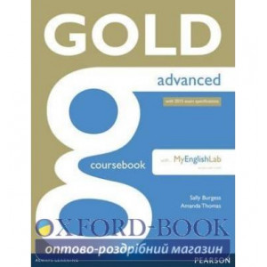 Підручник CAE Gold Coursebook with MyLab Pack (2015) ISBN 9781447955443