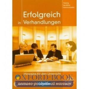Книга Erfolgreich in Verhandlungen Hinweise fur den Unterricht ISBN 9783060203093