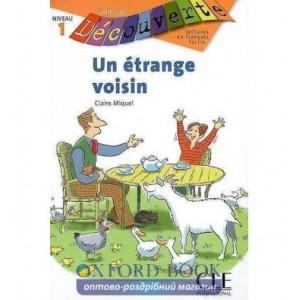 Книга 1 Un etrange voisin ISBN 9782090314779