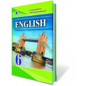 Англійська мова 6 кл для спец шкіл з поглибленим вивченням англійської мови Калініна Л.В., Самойлюкевич І.В.