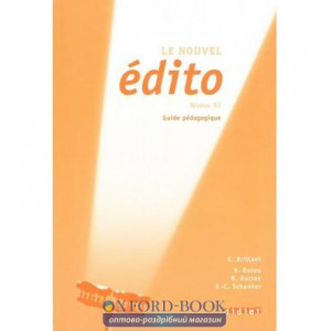 Книга Edito Le Nouvel B2 Guide Pedagogique ISBN 9782278067305
