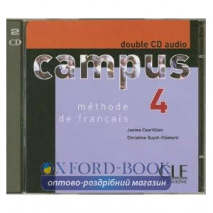Campus 4 CD audio pour la classe Courtillon, J ISBN 9782090328240