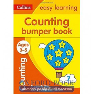 Книга Collins Easy Learning Preschool: Counting Bumper Book Ages 3-5 ISBN 9780008275457
