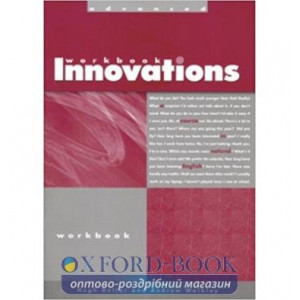 Робочий зошит Innovations Advanced Workbook Dellar, H ISBN 9781413028508