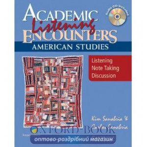 Книга American Studies Students Book with Audio CD Sanabria, K. ISBN 9780521684323
