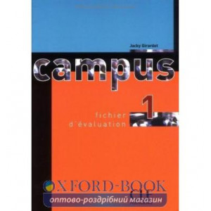 Книга Campus 1 Fichier devaluation Girardet, J ISBN 9782090332094