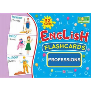English flashcards Professions Вознюк Л.