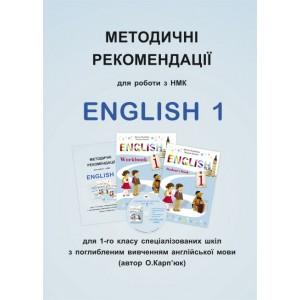 Методичні рекомендації для роботи з НМК English 1